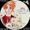 天空のエスカフローネ BD-BOX_1