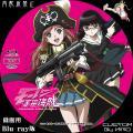 モーレツ宇宙海賊_録画用_BD