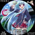 C3-シーキューブ_1c_DVD