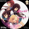 Aチャンネル_7_DVD
