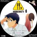 WORKING2_6_BD_特典CD