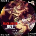BLACK_LAGOON_BD_1.jpg