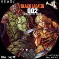 BLACK_LAGOON_BD_2.jpg