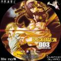 BLACK_LAGOON_BD_3.jpg