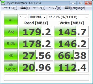 CrystalDiskMark301c_20120303.jpg