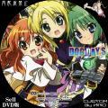 DOG_DAYS_3b_DVD.jpg