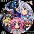 DOG_DAYS_4b_DVD.jpg