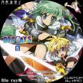 DOG_DAYS_5b_BD.jpg