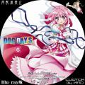 DOG_DAYS_6a_BD.jpg