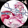 DOG_DAYS_6a_DVD.jpg