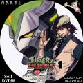 Tiger_and_Bunny_1a_DVD.jpg