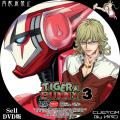 Tiger_and_Bunny_3a_DVD.jpg