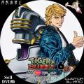 Tiger_and_Bunny_6a_DVD.jpg