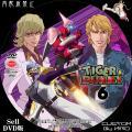 Tiger_and_Bunny_6b_DVD.jpg