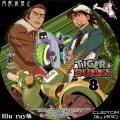 Tiger_and_Bunny_8b_BD.jpg