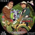 Tiger_and_Bunny_8b_DVD.jpg