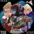 Tiger_and_Bunny_Rental_3.jpg
