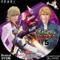 Tiger_and_Bunny_Rental_5.jpg