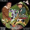 Tiger_and_Bunny_Rental_7.jpg