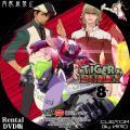 Tiger_and_Bunny_Rental_8.jpg