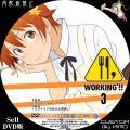 WORKING2_3c_DVD.jpg