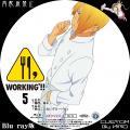WORKING2_5a_BD.jpg