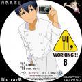 WORKING2_6a_BD.jpg