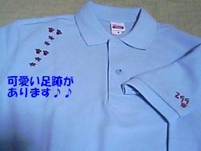 20070720093901.jpg
