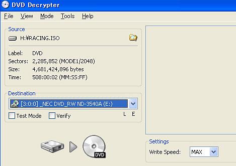 Decrypter03.jpg