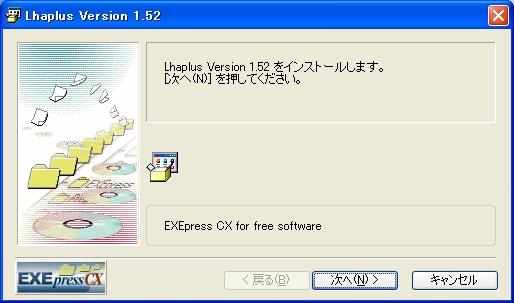Lhaplus02.jpg
