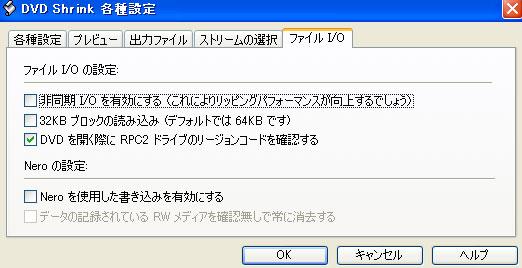 DVDShrink04.jpg