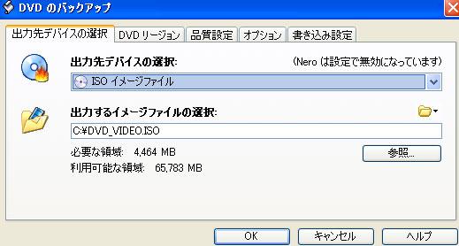 DVDShrink06.jpg