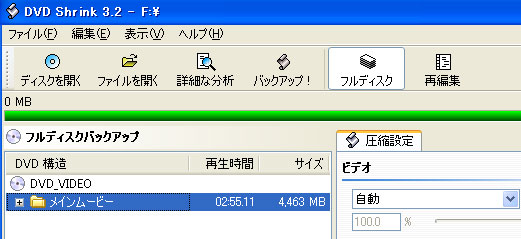 DVDShrink01.jpg