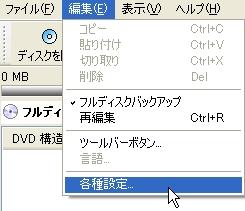 DVDShrink02.jpg