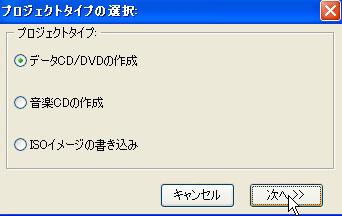 deepburner01.jpg