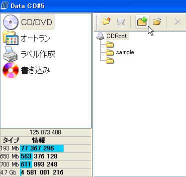 deepburner03.jpg