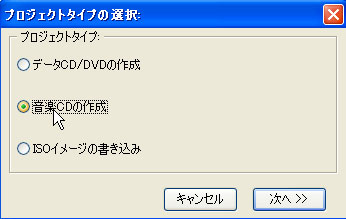 deepburner06.jpg