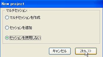 deepburner09.jpg