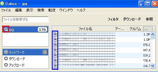 cabos10.jpg