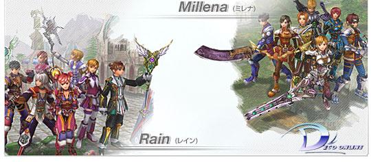 無料 RPG デコオンライン