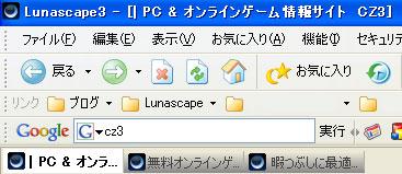 lunascape01.jpg