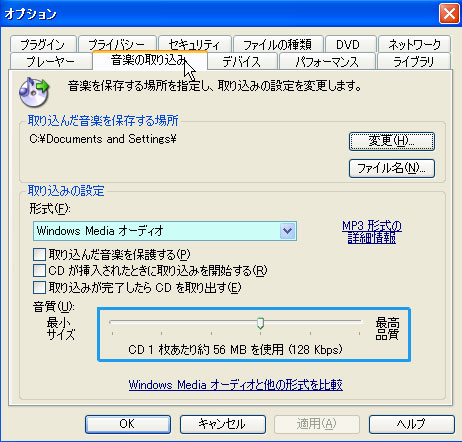 wma02.jpg