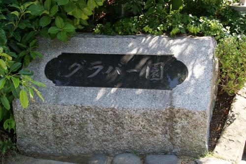 2011081516.jpg