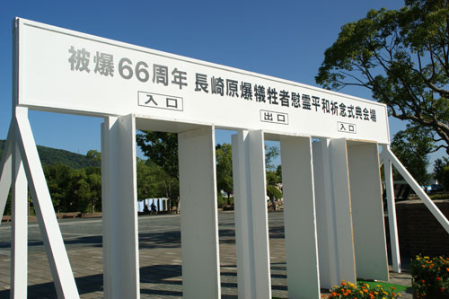 2011081521.jpg