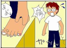 小指のつめ2