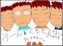 ヤシガニ3