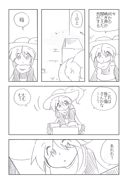 13_02.jpg