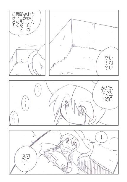 13_03.jpg