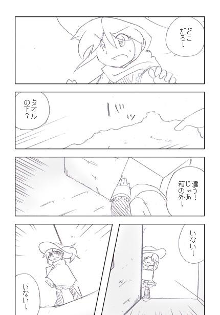 13_04.jpg