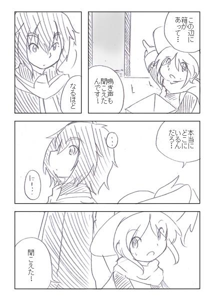 13_09.jpg